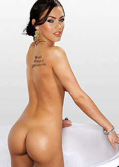 Amazing Brunette Megan Fox